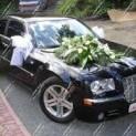 Автомобиль бизнес-класса Chrysler 300C